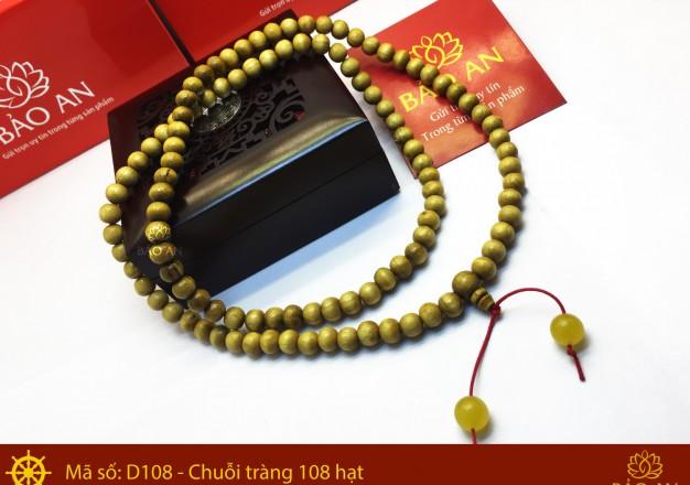 Vòng Tràng 108 Hạt Niệm Phật Đặc Biệt làm từ gỗ Dâu Tằm